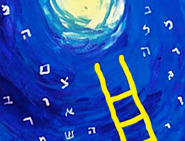 Torah Talk letters.jpg